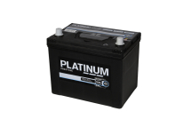 031UKB Battery UKB (3 Year Warranty)