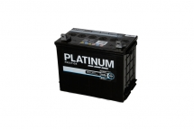 037UKB Battery UKB (3 Year Warranty)