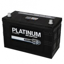 633 UKB Battery UKB (2 Year Warranty)